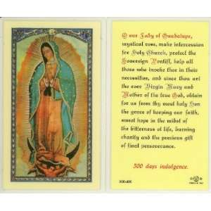 Prayer to Our Lady of Guadalupe Holy Card (800 405)   10