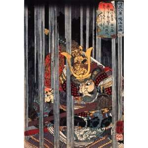 Fridge Magnets Japanese Art Utagawa Kuniyoshi Pack 19