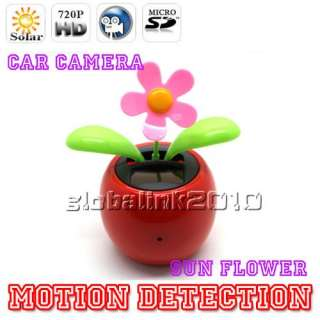 HD 720P Car Solar Flower Spy Hidden Camera Motion Detection Security